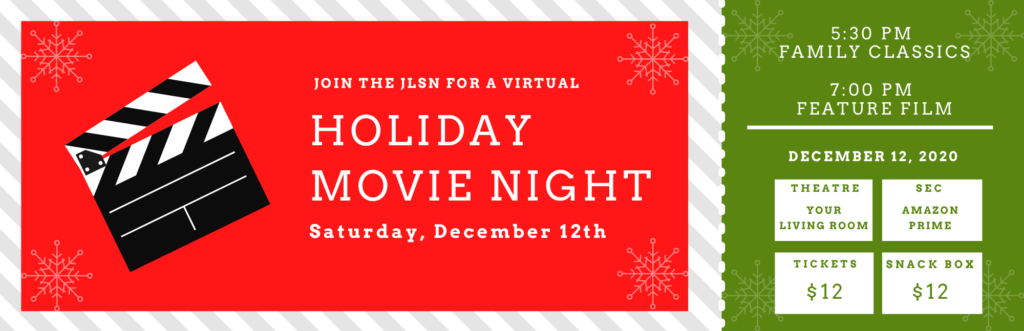 HolidayMovieNight